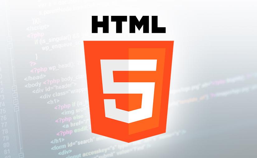 HTML5 : qu'est ce que c'est ? Quelles sont les nouveautés ?