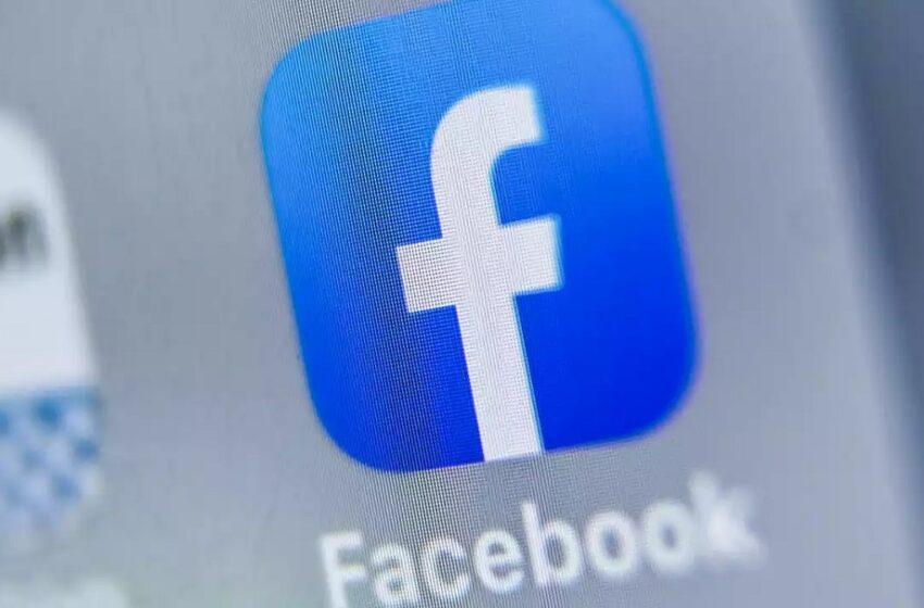 Facebook ajoute un mode silencieux pour mieux gérer son temps