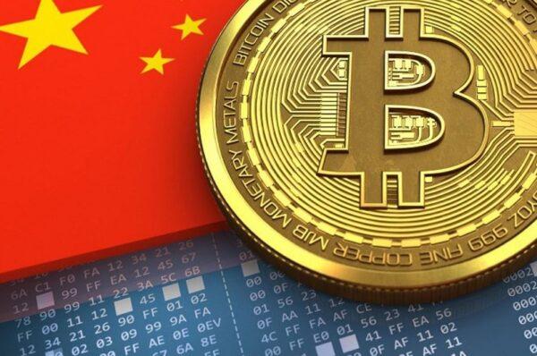 Crypto Chine